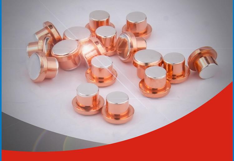 继电器三复合银触点银触头生产定制加工厂家