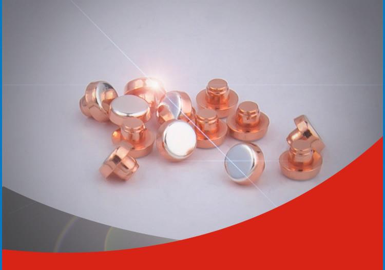开关按钮触点-银氧化镉银触点生产加工厂家