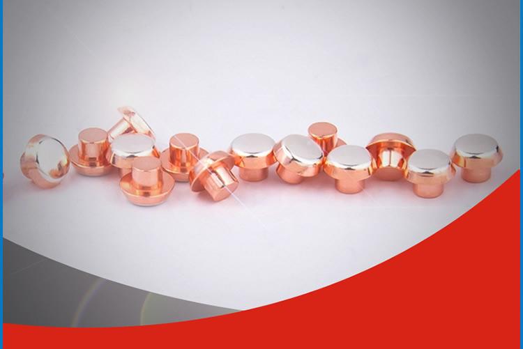 乐清银铜银镍银氧化镉触点加工