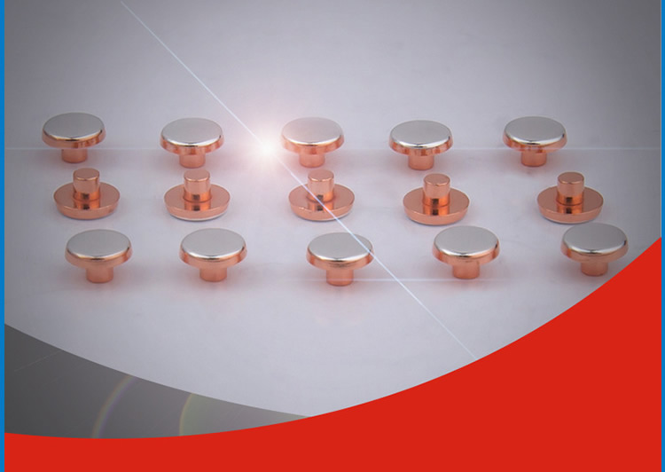 非标银触点异型触点银触头加工生产厂家